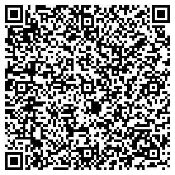 QR-код с контактной информацией организации Анлеон, ООО