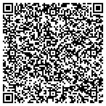 QR-код с контактной информацией организации Аква ПростоР