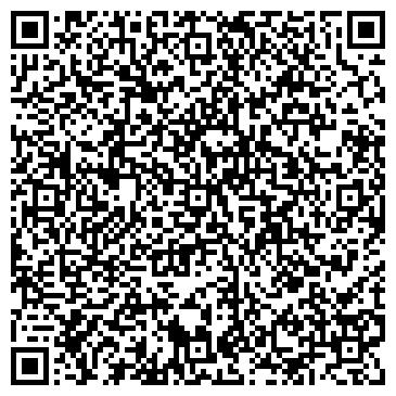 QR-код с контактной информацией организации МарКоНи, ООО