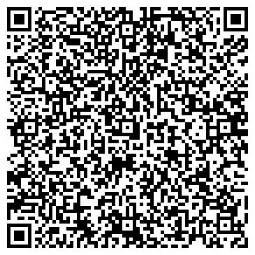 QR-код с контактной информацией организации Мар Шиппинг, ООО