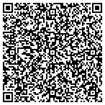 QR-код с контактной информацией организации Транс Карга Сервис, ООО
