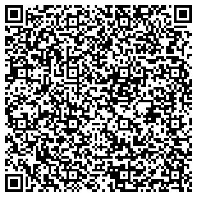 QR-код с контактной информацией организации Вая Малтима , ООО (Vay Maltima)