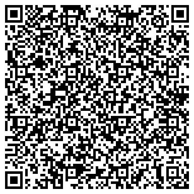 QR-код с контактной информацией организации Дельта Марин Сервисес, ООО
