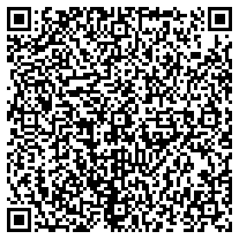 QR-код с контактной информацией организации УКРТРАМП, ПП