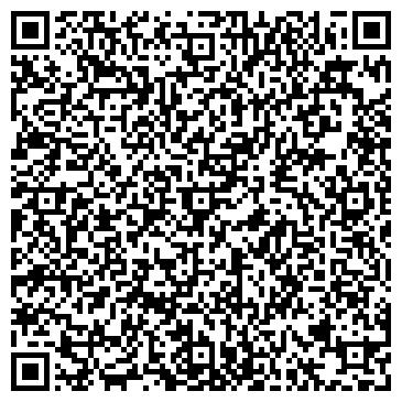 QR-код с контактной информацией организации Аквилас, ООО