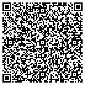 QR-код с контактной информацией организации Растаможка, ООО