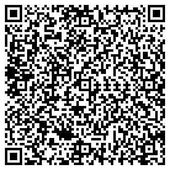 QR-код с контактной информацией организации Рант, ООО