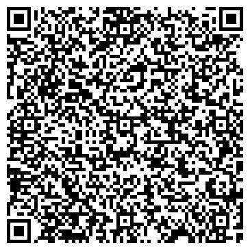 QR-код с контактной информацией организации Траймэкс (Trimex), ТОО