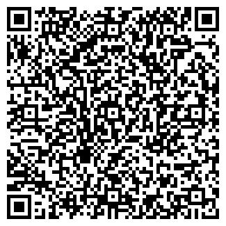 QR-код с контактной информацией организации Асех, ТОО