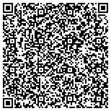 QR-код с контактной информацией организации АйСиТи Лоджистикс Солюшенс, ТОО