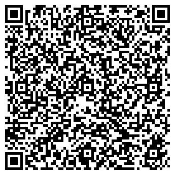 QR-код с контактной информацией организации Бел Марин, ООО