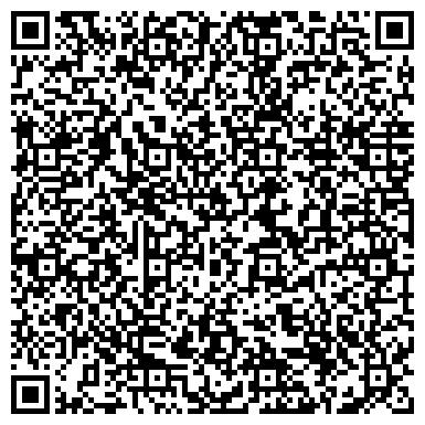 QR-код с контактной информацией организации Черноморское Транспортное Агентство,ООО