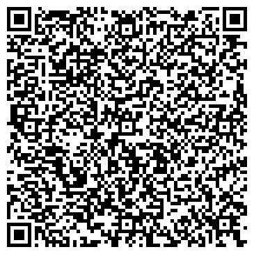 QR-код с контактной информацией организации Таврия Лайн, ООО