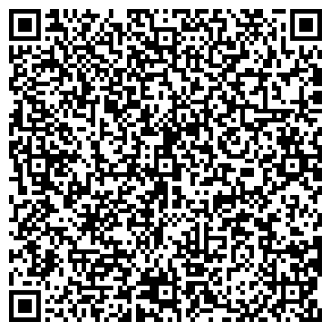 QR-код с контактной информацией организации СМС Юнистар Технолоджи, ТОО