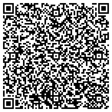 QR-код с контактной информацией организации Horizon logistics (Горизон логистикс), ТОО