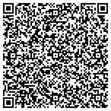 QR-код с контактной информацией организации Logisteam (Логистем), ТОО