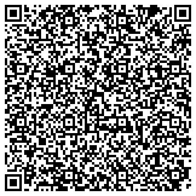 QR-код с контактной информацией организации Pride Logistics Servise (Прайд Логистикс Сервис), ТОО