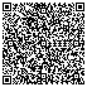 QR-код с контактной информацией организации Атамекен, ТОО