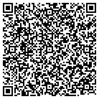 QR-код с контактной информацией организации Войтенков А. Н., ИП