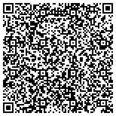QR-код с контактной информацией организации WEKATRANS-ASIACARGO (ВЕКАТРАНС-АЗИЯКАРГО), представительство в РК