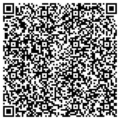 QR-код с контактной информацией организации Тakko Logistic (Такко Логистик), ТОО