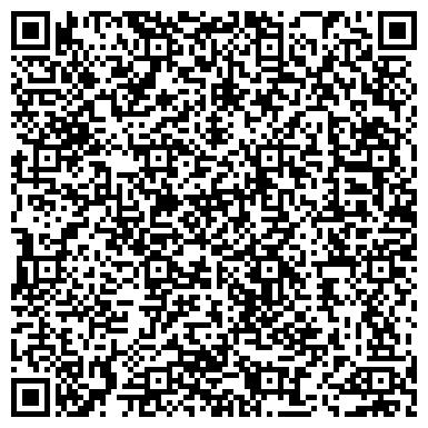 QR-код с контактной информацией организации MSC Central Asia (ЭмЭсСи Сентрал Эйша), ТОО