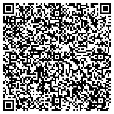 QR-код с контактной информацией организации Синегорье, ТОО