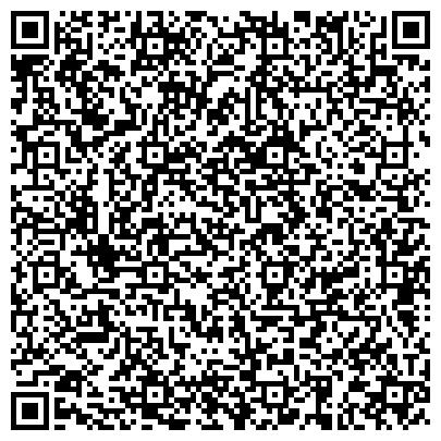 QR-код с контактной информацией организации United Trans Service (Юнайтед Транс Сервис), ТОО