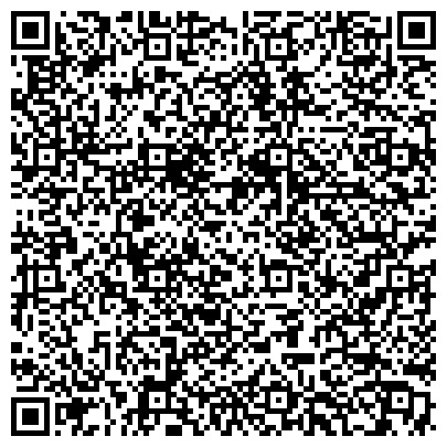 QR-код с контактной информацией организации Российский морской регистр судоходства, ТОО филиал