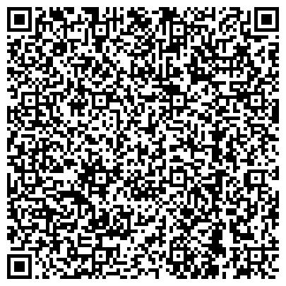 QR-код с контактной информацией организации Трансалекс Украина, ООО (TRANSALEX UKRAINA)