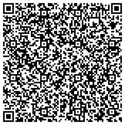 QR-код с контактной информацией организации Опытно-экспериментальный завод №20 гражданской авиации, ПАО