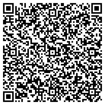 QR-код с контактной информацией организации Sky XS Aircargo, ООО
