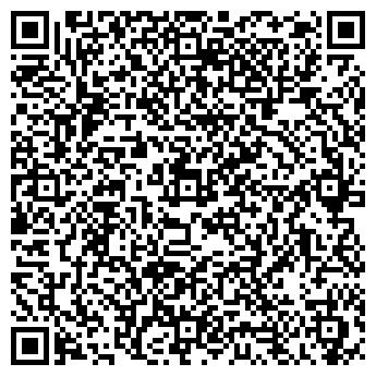 QR-код с контактной информацией организации Авиакомпания Регул