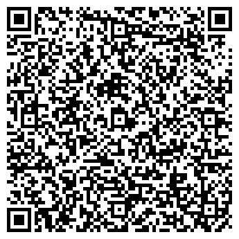 QR-код с контактной информацией организации Киев Рент Драйв, ООО
