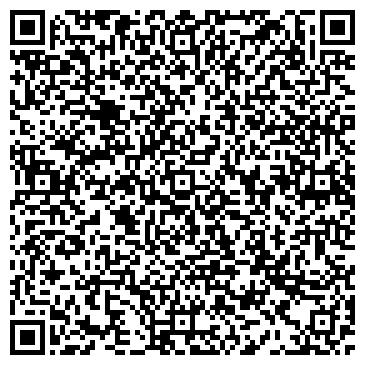 QR-код с контактной информацией организации АСС-Полиграфпак, ООО