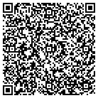 QR-код с контактной информацией организации Ерёмин, ЧП