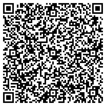 QR-код с контактной информацией организации СТО Альянс-Сервис, ООО