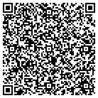 QR-код с контактной информацией организации Acex, ООО