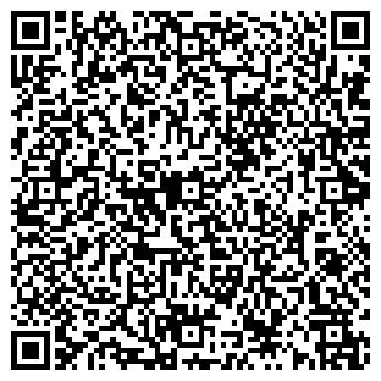 QR-код с контактной информацией организации Авиасервис Киев, ООО