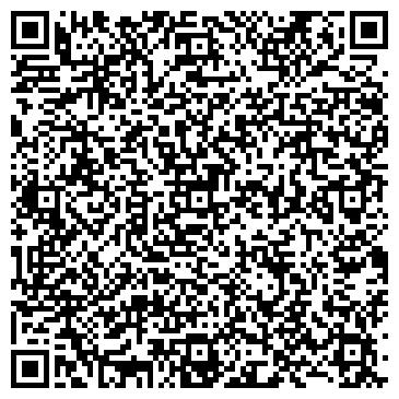 QR-код с контактной информацией организации Глобал Смарт Логистикс, ООО