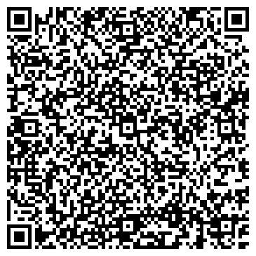 QR-код с контактной информацией организации Азия Импорт Сервис, ООО