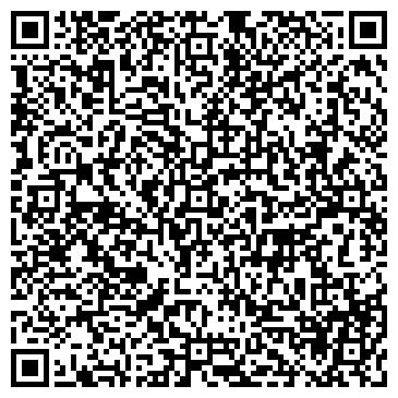 QR-код с контактной информацией организации Карго сервис центр, ООО