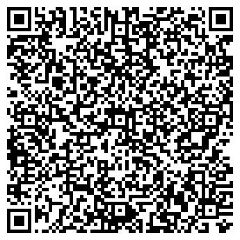 QR-код с контактной информацией организации Переделка, ЧП