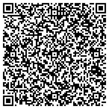 QR-код с контактной информацией организации ДСД Глобал Логистикс, ООО