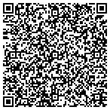 QR-код с контактной информацией организации Авиакомпания Центр Воздушный Мост , ООО