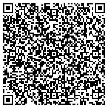 QR-код с контактной информацией организации Кан, ЧП (Kan)