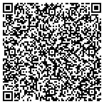 QR-код с контактной информацией организации Транс-с, ООО
