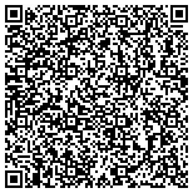 QR-код с контактной информацией организации Государственное предприятие ЗАВОД 410 ГА, ГП