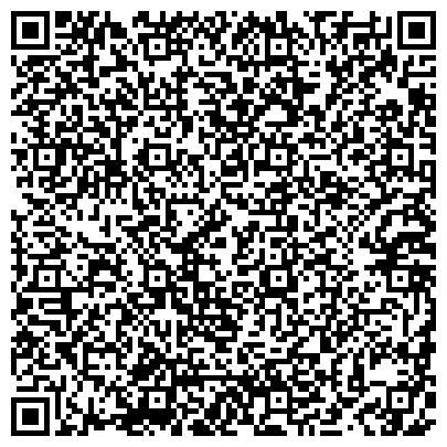 QR-код с контактной информацией организации Конотопский авиаремонтный завод Авиакон, ГП