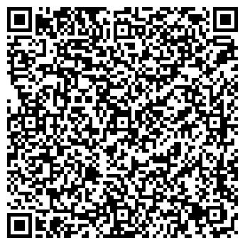 QR-код с контактной информацией организации Шартэ-Украина, ООО